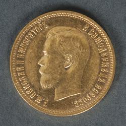 Zelta 10 rubļu monēta - 1899