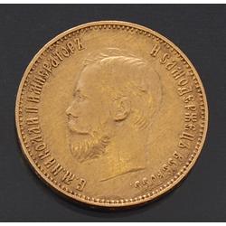 Zelta 10 rubļu monēta, 1911.g.
