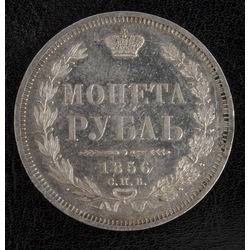Krievijas 1 rubļa monēta, 1856.g.
