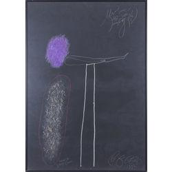 Cilvēks ar violeto galvu