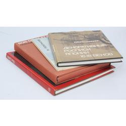 4 grāmatas/reprodukciju albumi krievu un poļu valodās