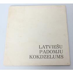 Izstādes katalogs