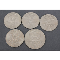 5 jubilejas rubļu kolekcija 5 gab.