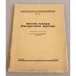Arvīds Aizsils, Senās kāzas Daugavpils apriņķī