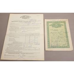 2 dokumenti saistīti ar apdrošināšanu