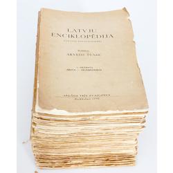 Latvju enciklopēdija 1.-30.burtnīca