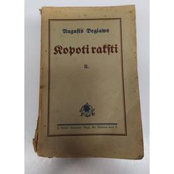 Augusts Deglavs, Kopoti raksti(II.sējums)