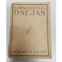 Edwards Wulfs, Dzejas(I)