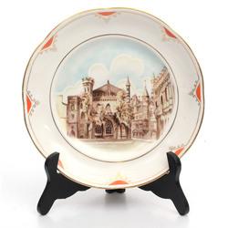 Porcelāna dekoratīvais škīvis
