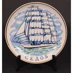 Dekorativs porcelana šķīvis