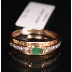 Zelta gredzens ar briljantiem un smaragdu