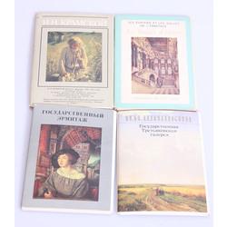 4 atklātņu albumi - Le Palais d'Hiver, И.И.Шишкин, Государственный Эрмитаж, И.Н.Крамской