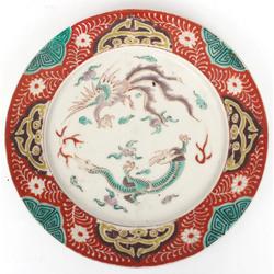Porcelāna šķīvis ar drakoniem