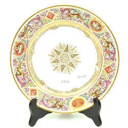 Porcelāna šķīvis no Karalisko medību servīzes