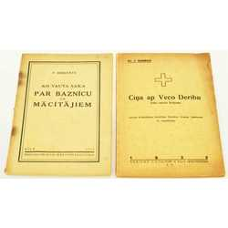 Divas grāmatas
