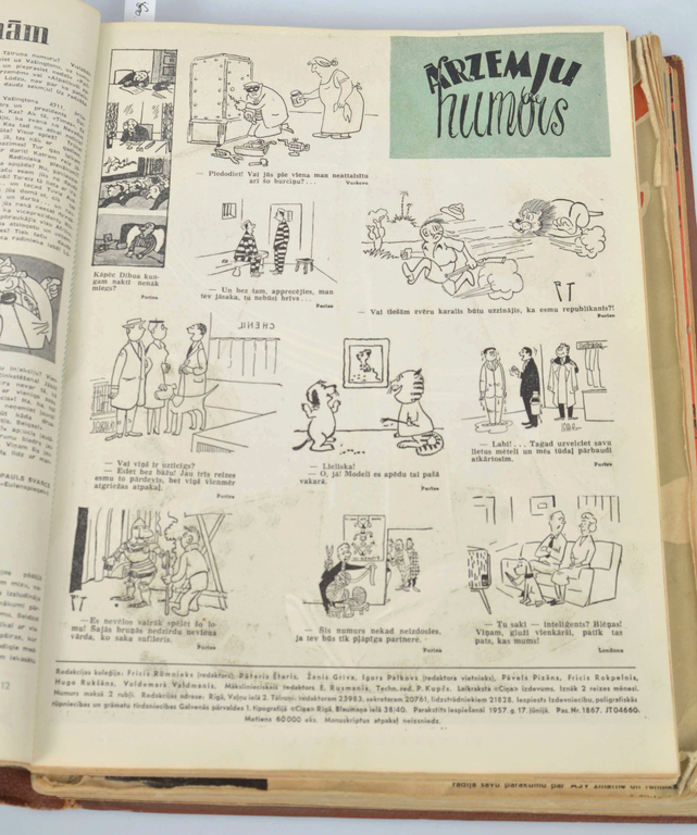 Журнала «Дадзис» с 1-24