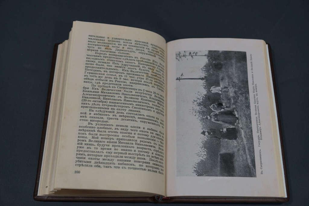 Grāmata