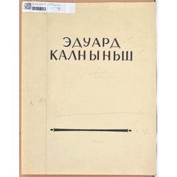 Mets grāmatai
